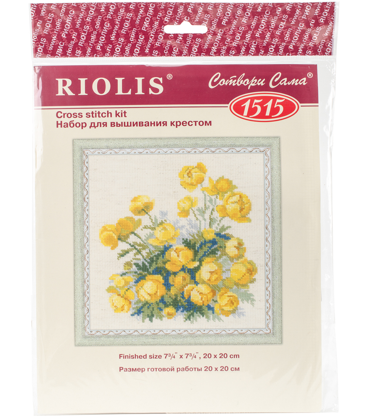 RIOLIS 7.75\u0027\u0027x7.75\u0027\u0027 Counted Cross Stitch Kit-Globe Flower