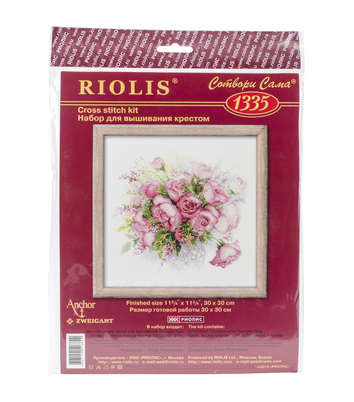 Watercolor Roses Counted Cross Stitch Kit-11.75\u0022X11.75\u0022 14 Count