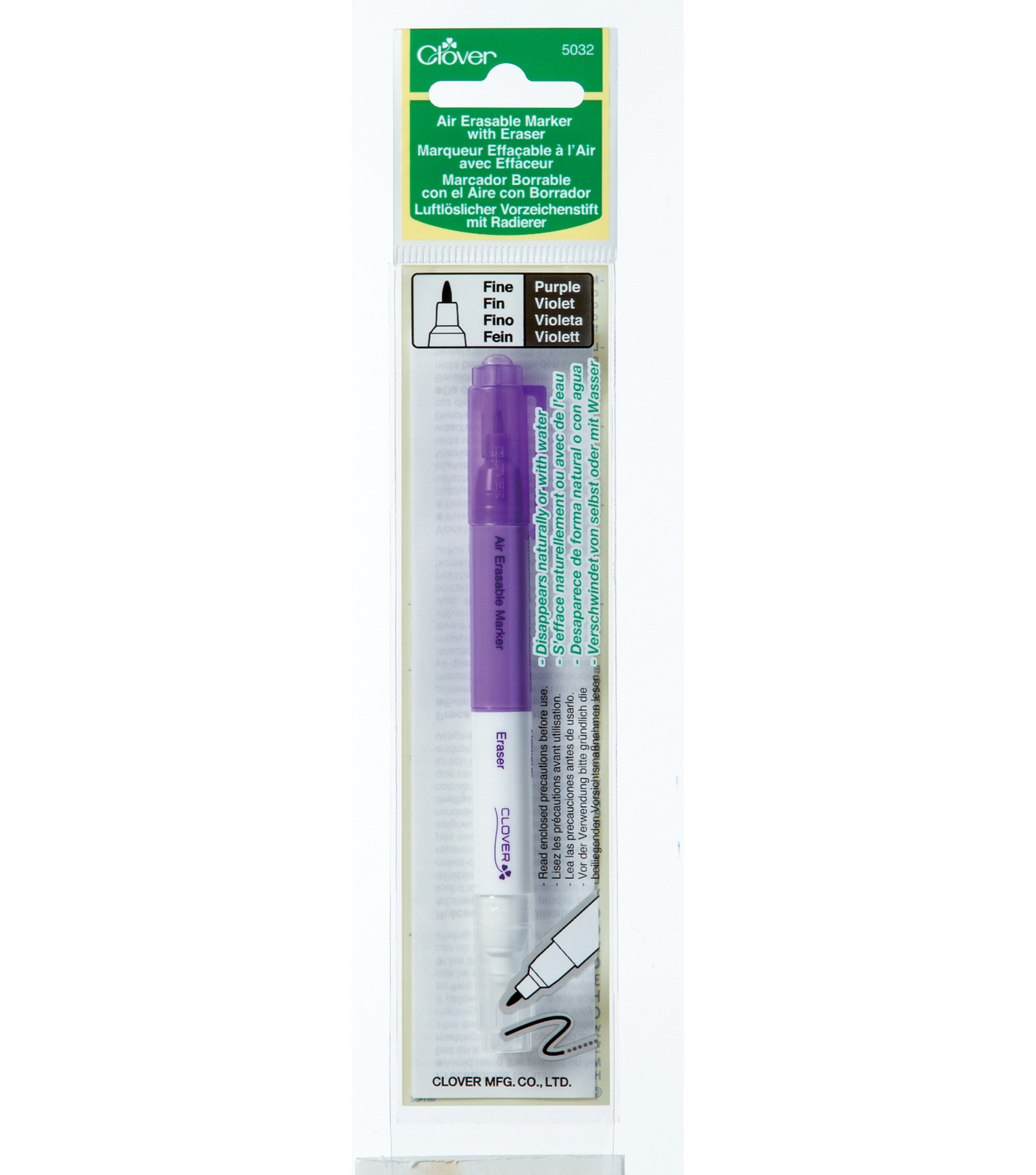 Air-Erasable Marker W/Eraser-Purple