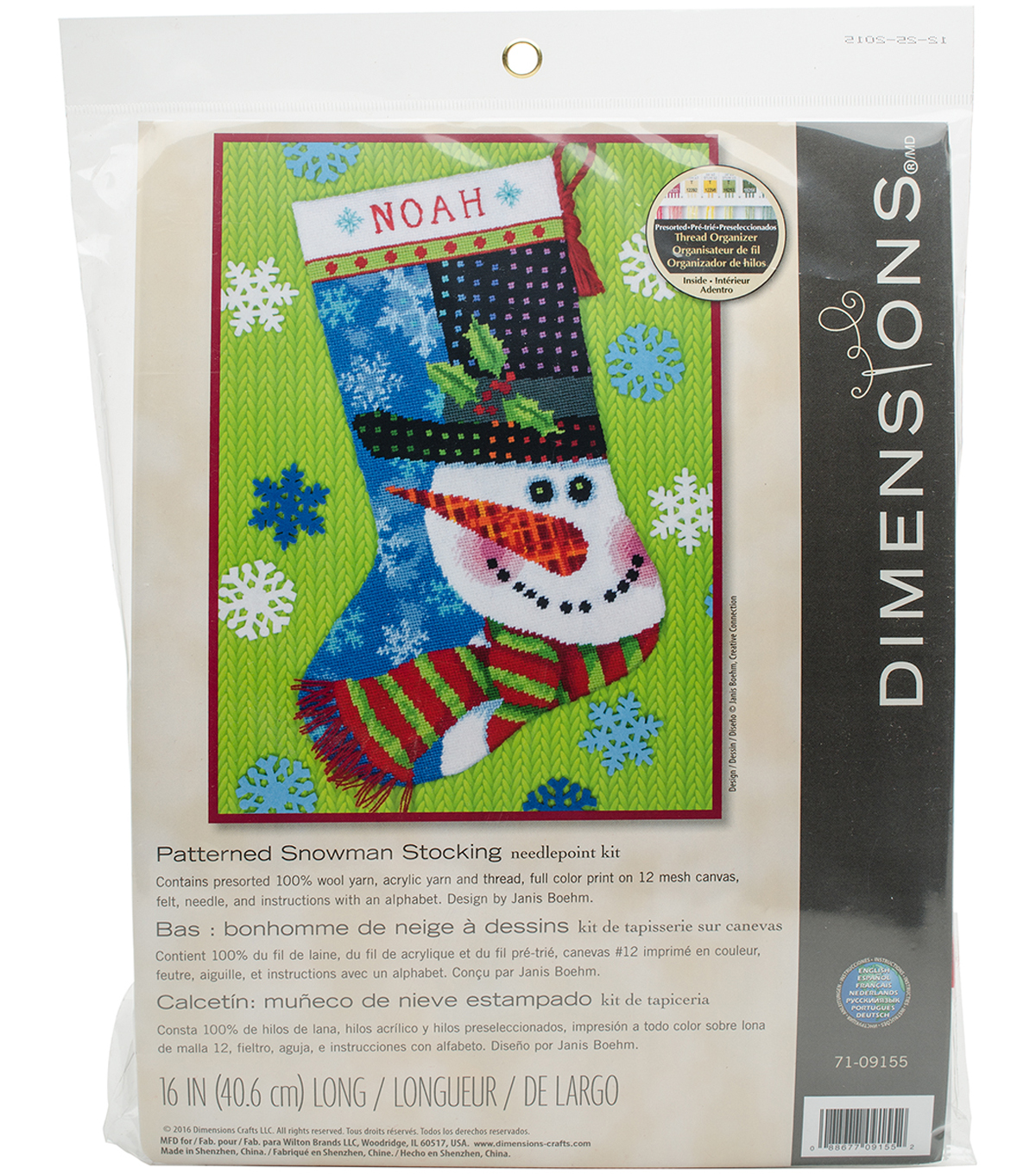 Dimensions 16\u0027\u0027 Stocking Needlepoint Kit-Patterned Snowman
