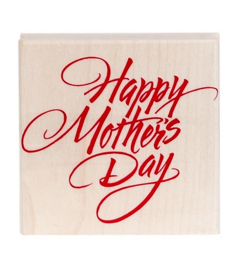 Happy Mother\u0027S Day