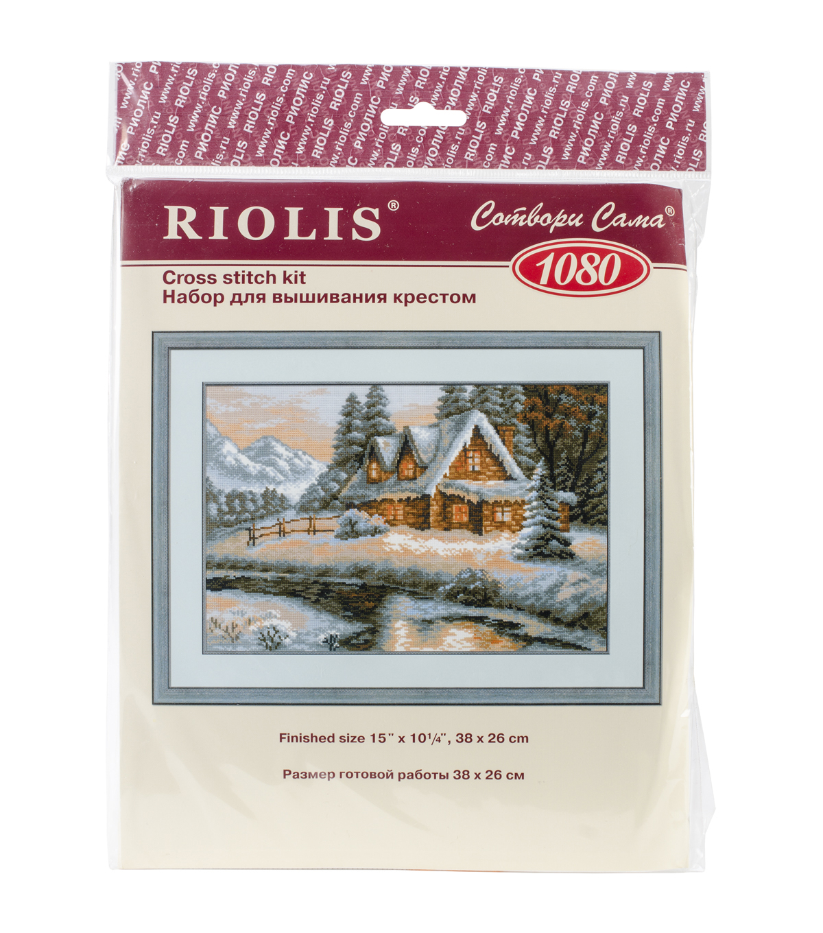 Winter View Counted Cross Stitch Kit-15\u0022X10.25\u0022 14 Count