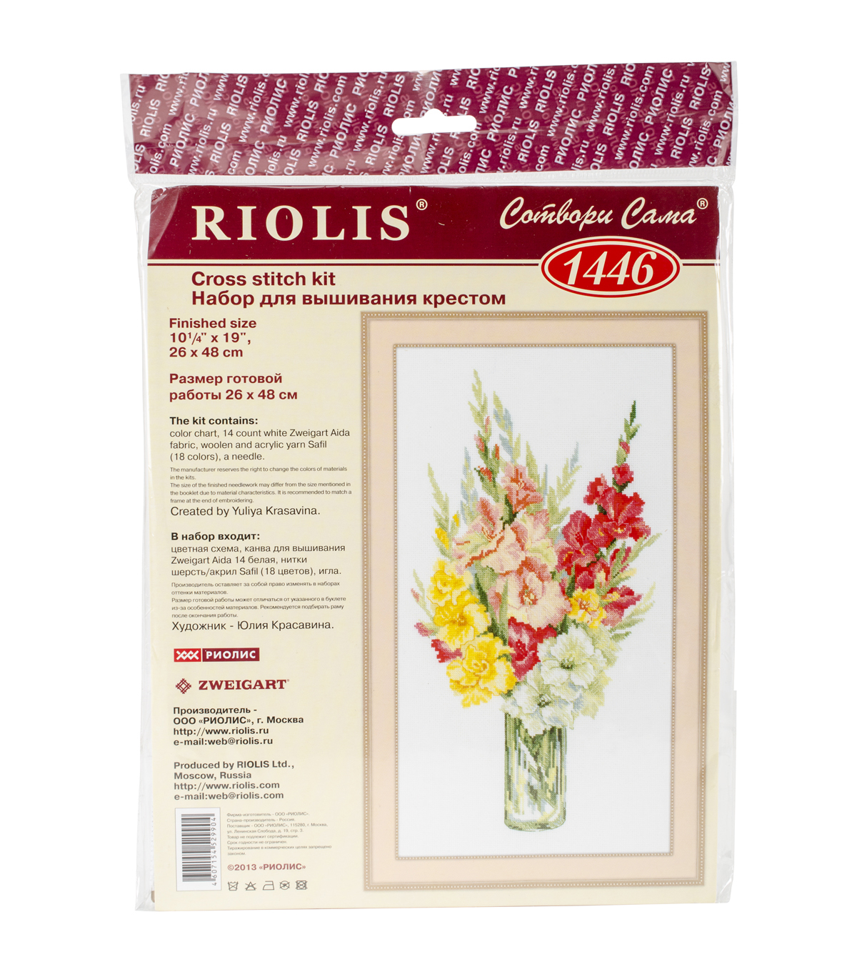 Riolis Counted Cross Stitch Kit-Bouquet Of Gladioli