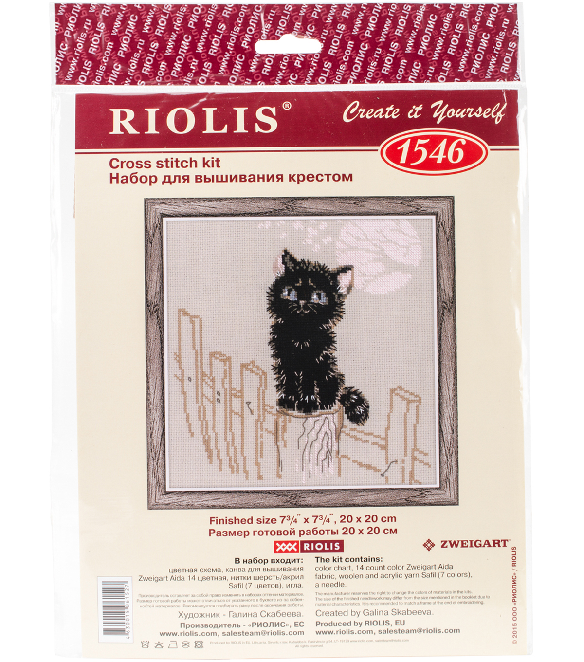 RIOLIS 7.75\u0027\u0027x7.75\u0027\u0027 Counted Cross Stitch Kit -Dreamer