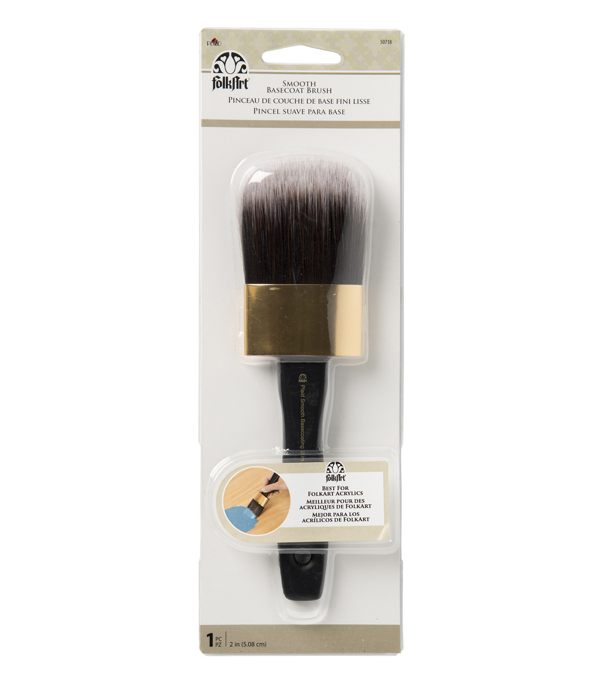 FolkArt 2\u0022 Smooth Basecoat Brush