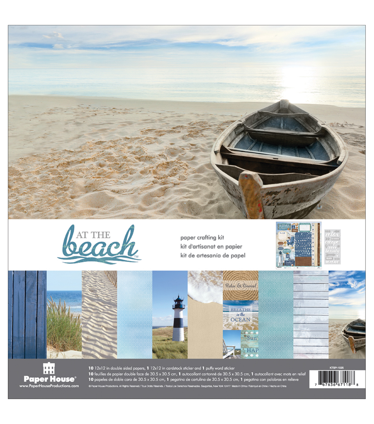 Paper House Paper Crafting Kit-At The Beach