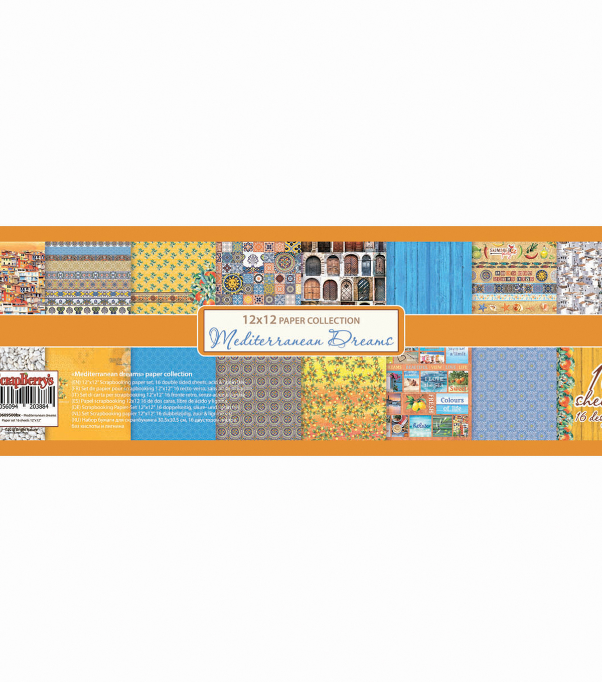 ScrapBerry\u0027s Mediterranean Dreams Paper Pack 12\u0022X12\u0022-8 Double-Sided