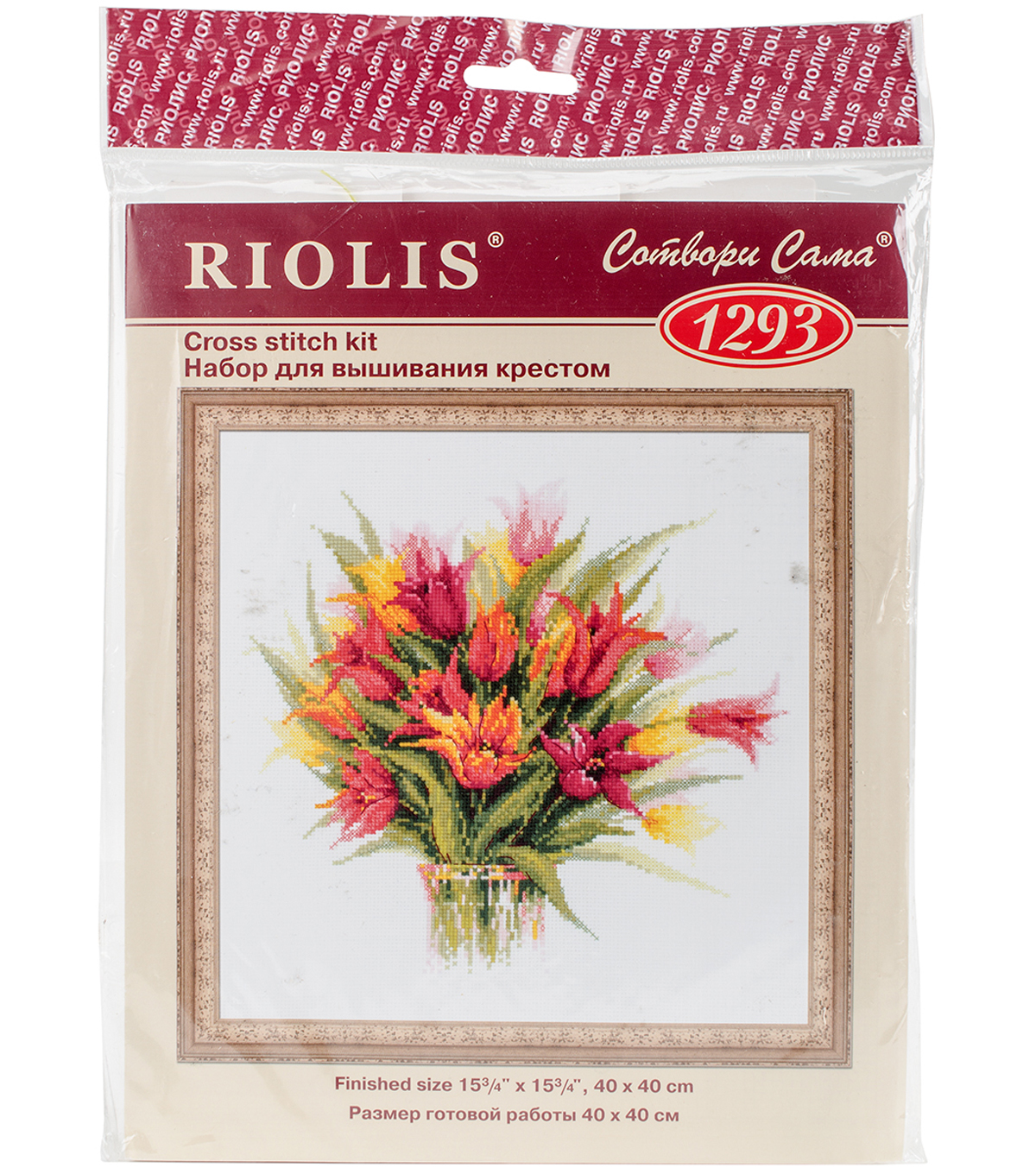 Tulips In A Vase Counted Cross Stitch Kit 10 Count