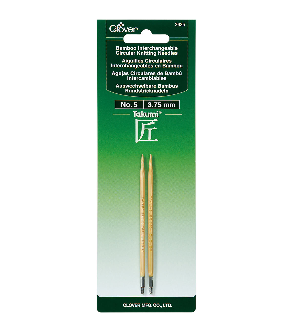 Clover Takumi Interchangeable Circular Knitting Needles Size 5/3.75mm