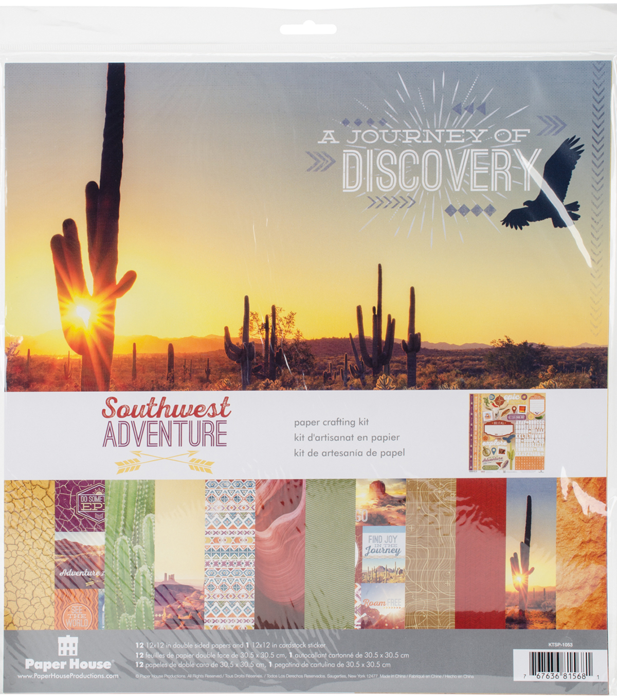 Paper House Paper Crafting Kit 12\u0022X12\u0022-Southwest Adventure