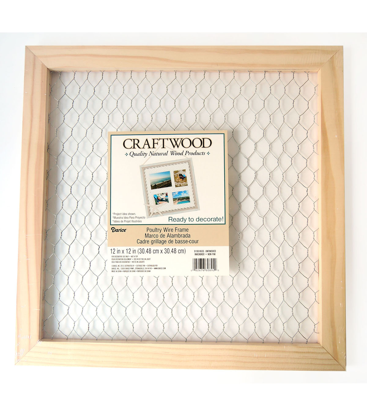 Darice Craftwood 12\'\'x12\'\' Unfinished Chicken Wire Square Frame | JOANN