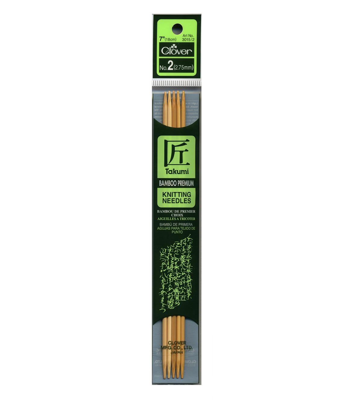 Takumi Bamboo Double Point Knitting Needles 7\u0022 5/Pkg-Size 2/2.75mm