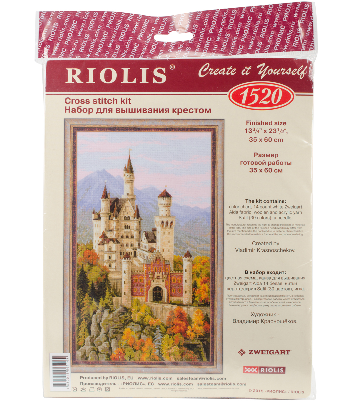 Neuschwanstein Castle Counted Cross Stitch Kit 14 Count