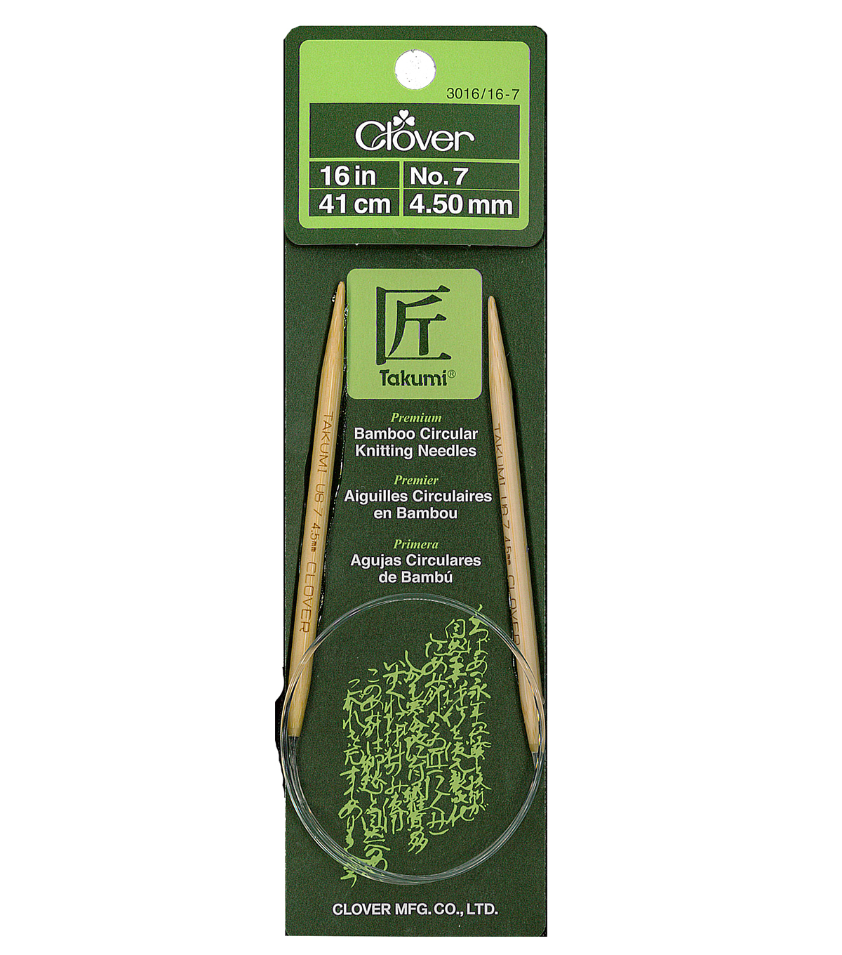Takumi Bamboo Circular Knitting Needles 16\u0022-Size 7/4.5mm