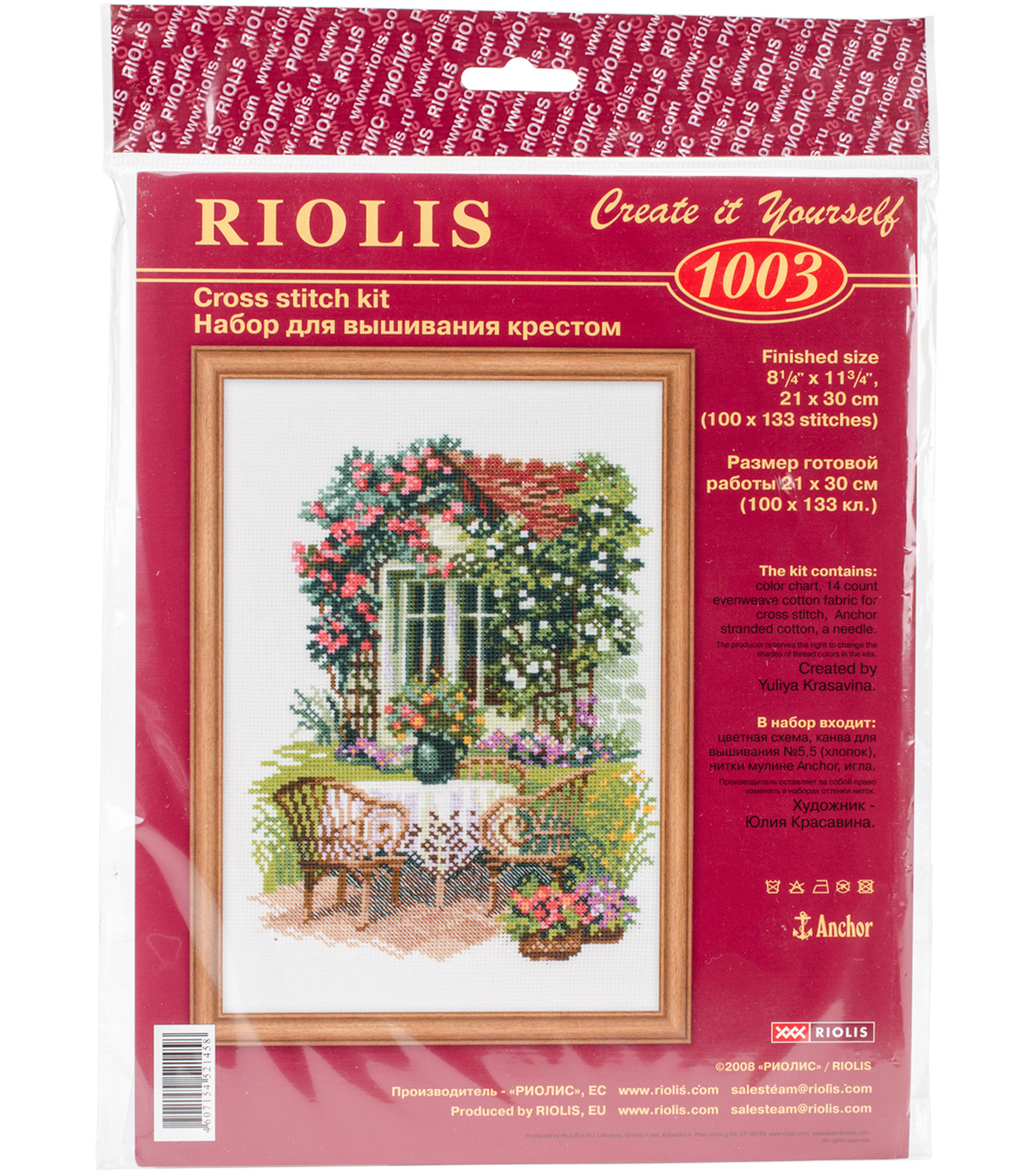 RIOLIS 8.25\u0027\u0027x11.75\u0027\u0027 Counted Cross Stitch Kit-Morning in the Country