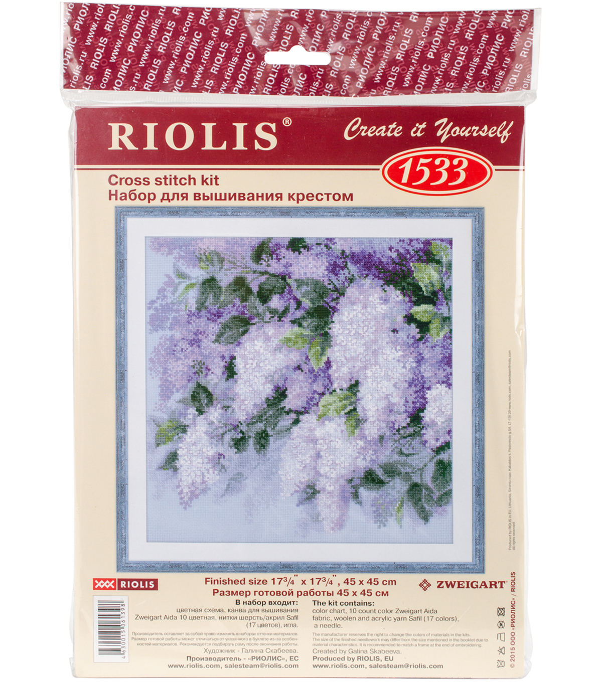 Lilacs After The Rain Counted Cross Stitch Kit 10 Count