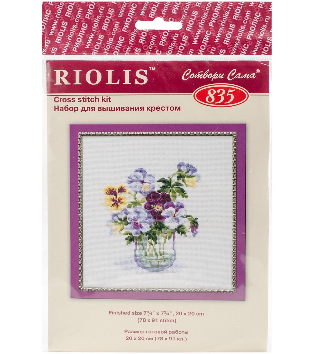 RIOLIS Combopu Cama 7.75\u0027\u0027x7.75\u0027\u0027 Counted Cross Stitch Kit-Pansies