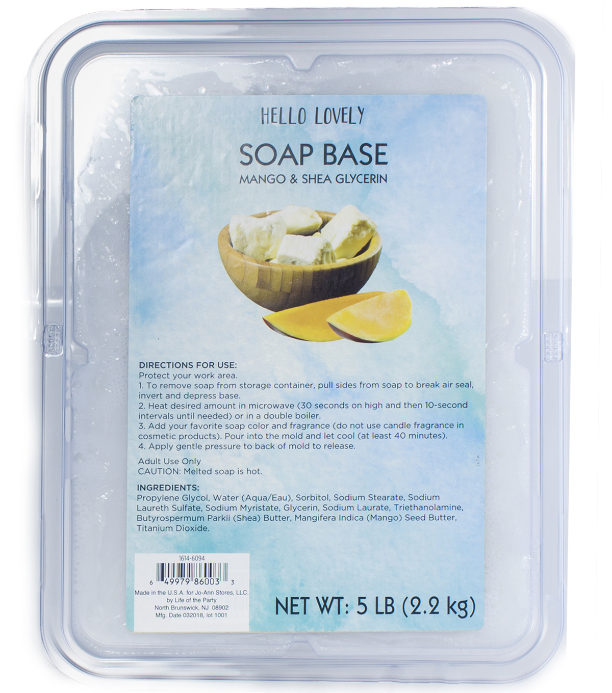 Beauty Soap 5Lb Brick-Double Butter