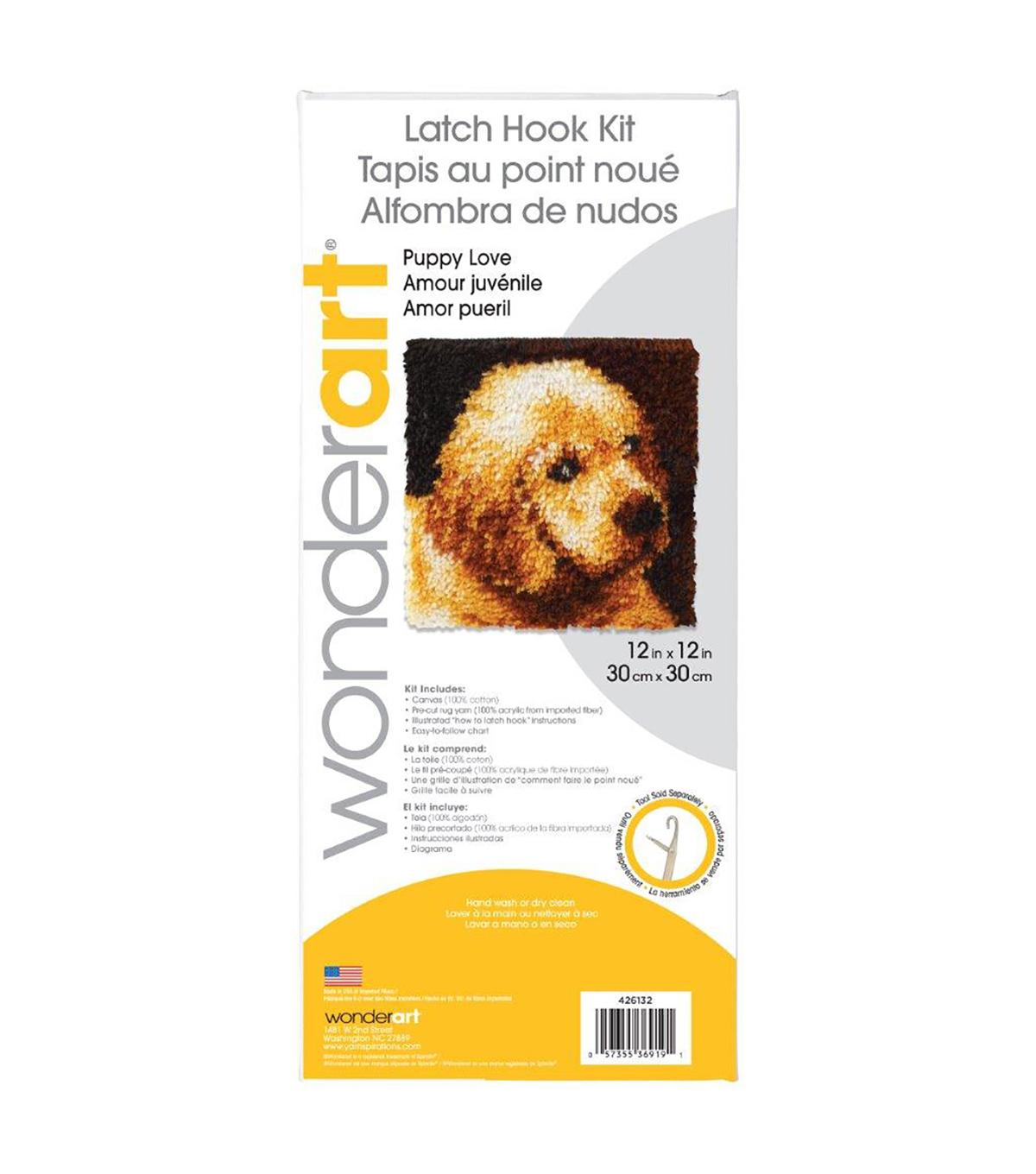 Two Dogs Latch Hook Rug Making Kits for Children with Wooden Crochet Hook