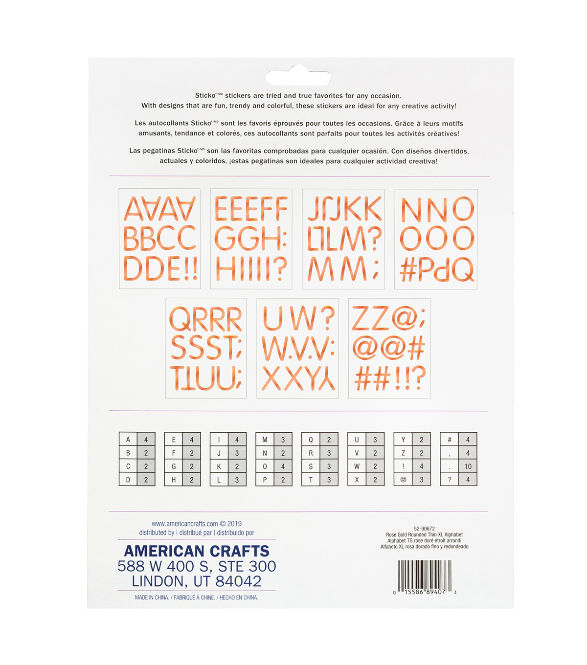 Sticko Stickers-Rose Gold Thin Rounded ABC