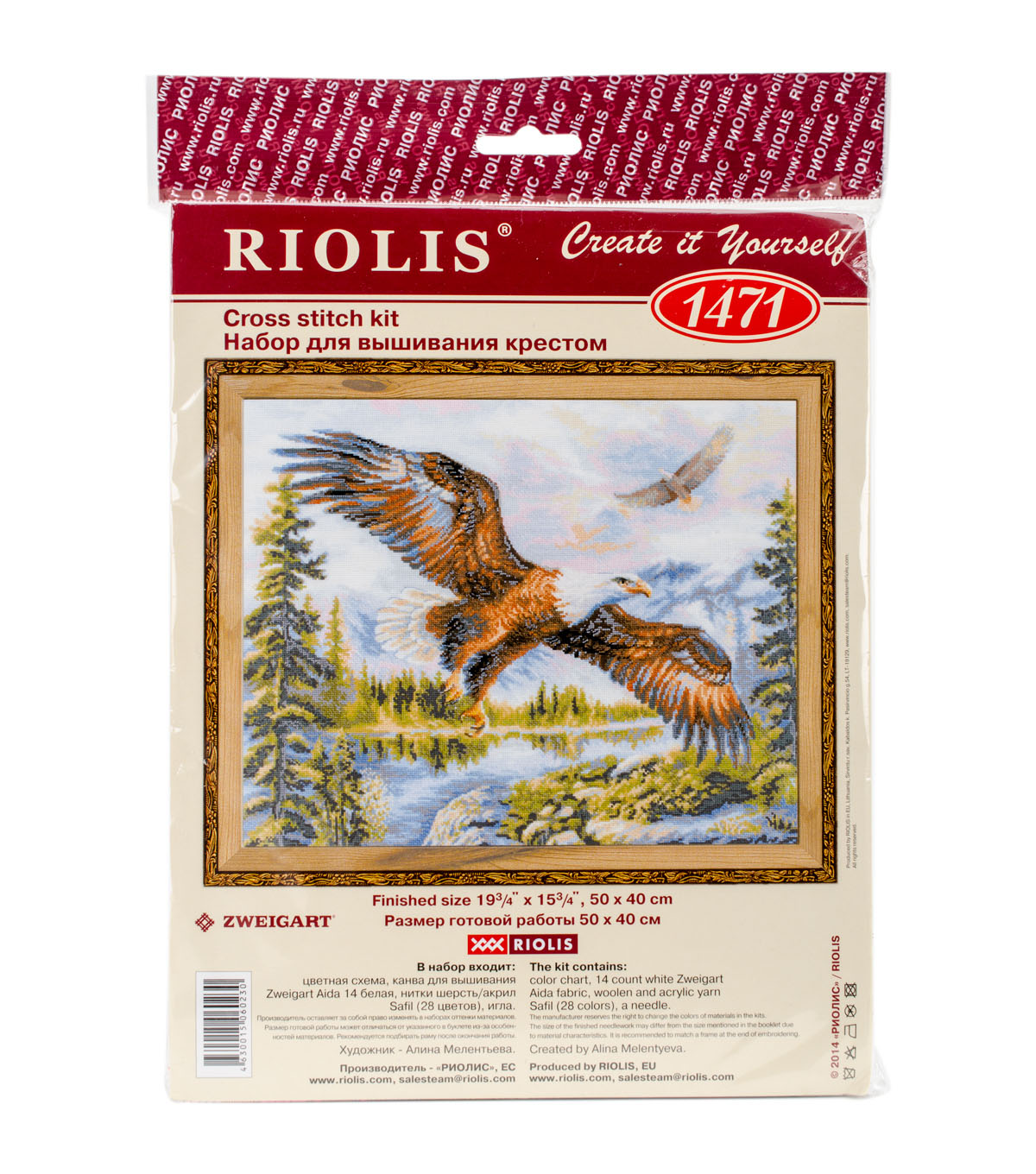 RIOLIS 19.75\u0027\u0027x15.75\u0027\u0027 Counted Cross Stitch Kit-Free Fall