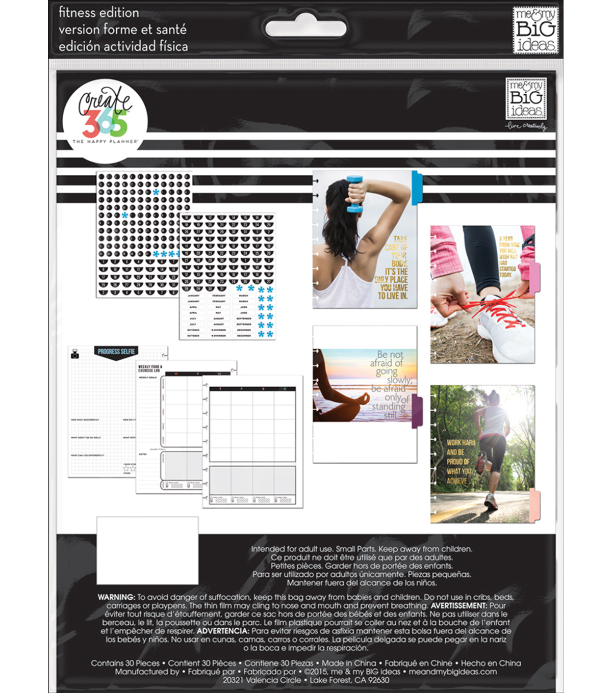 The Happy Planner Fitness Edition Expansion Pack