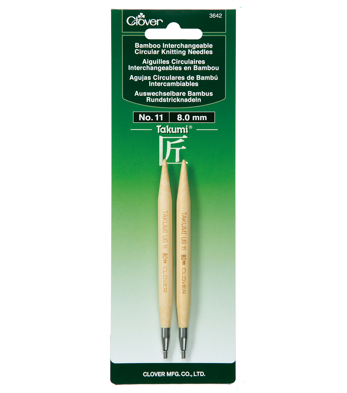 Clover Takumi Interchangeable Circular Knitting Needles Size 11/8mm