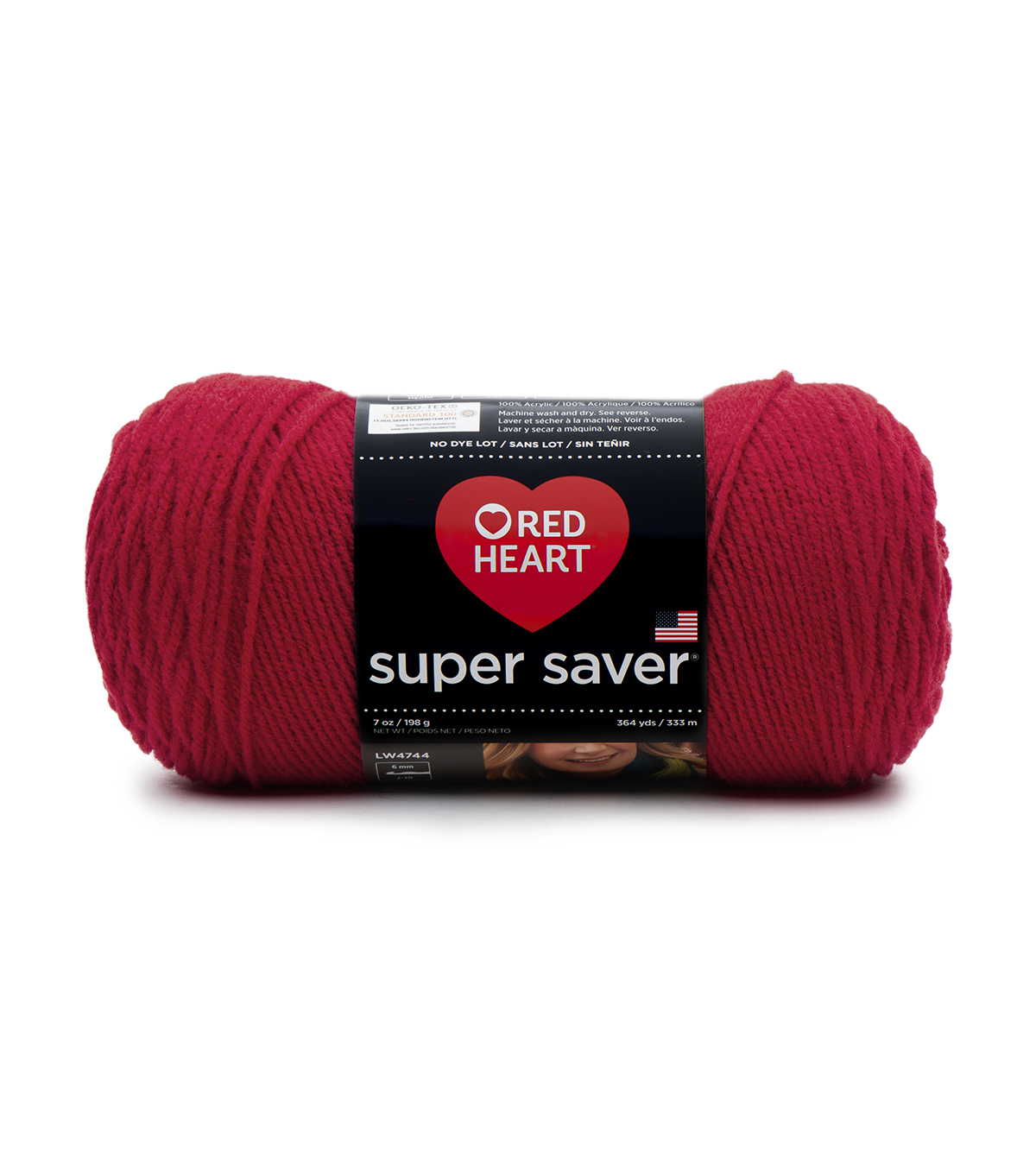 Red Heart Super Saver Ombre Yarn-Sweet Treat 2 Pack