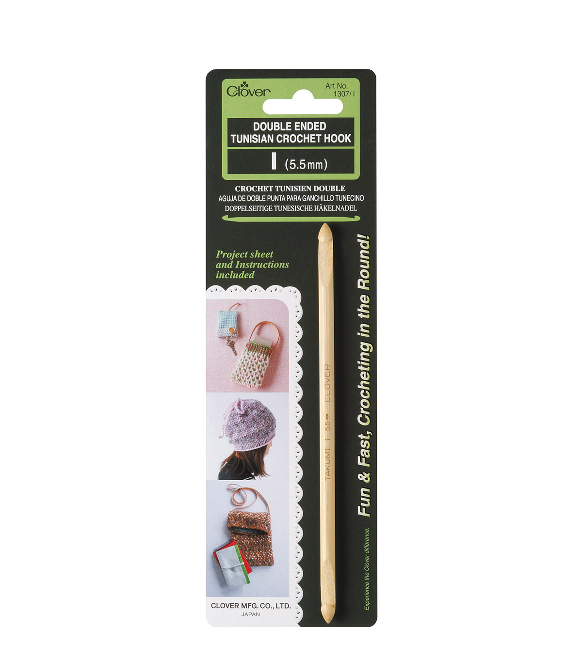 Clover Double Ended Tunisian Crochet Hook I-