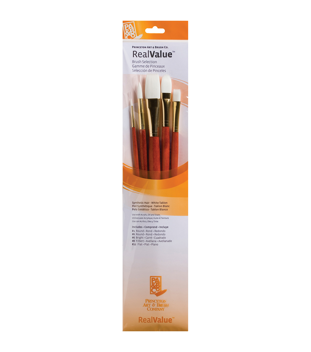 Real Value Brush Set Synthetic White Taklon 15-1/2x3-1/2 inch