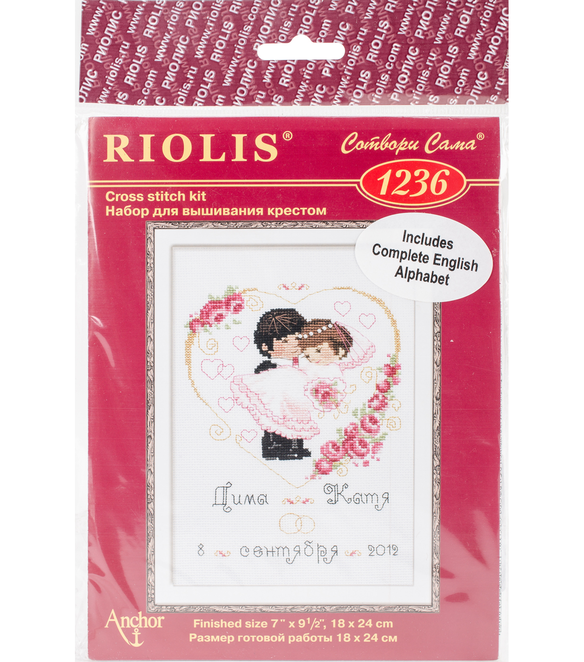 RIOLIS Combopu Cama 7\u0027\u0027x9.5\u0027\u0027 Counted Cross Stitch Kit-Wedding Metric