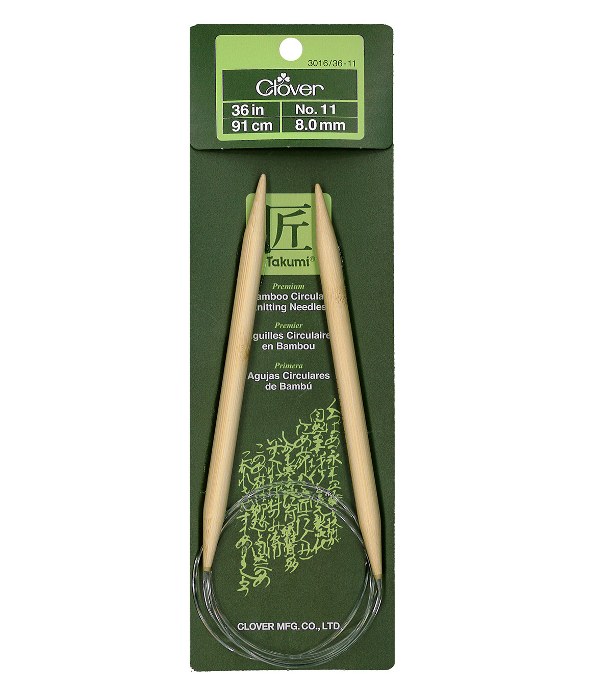 Takumi Bamboo Circular Knitting Needles 36\u0022-Size 11/8mm