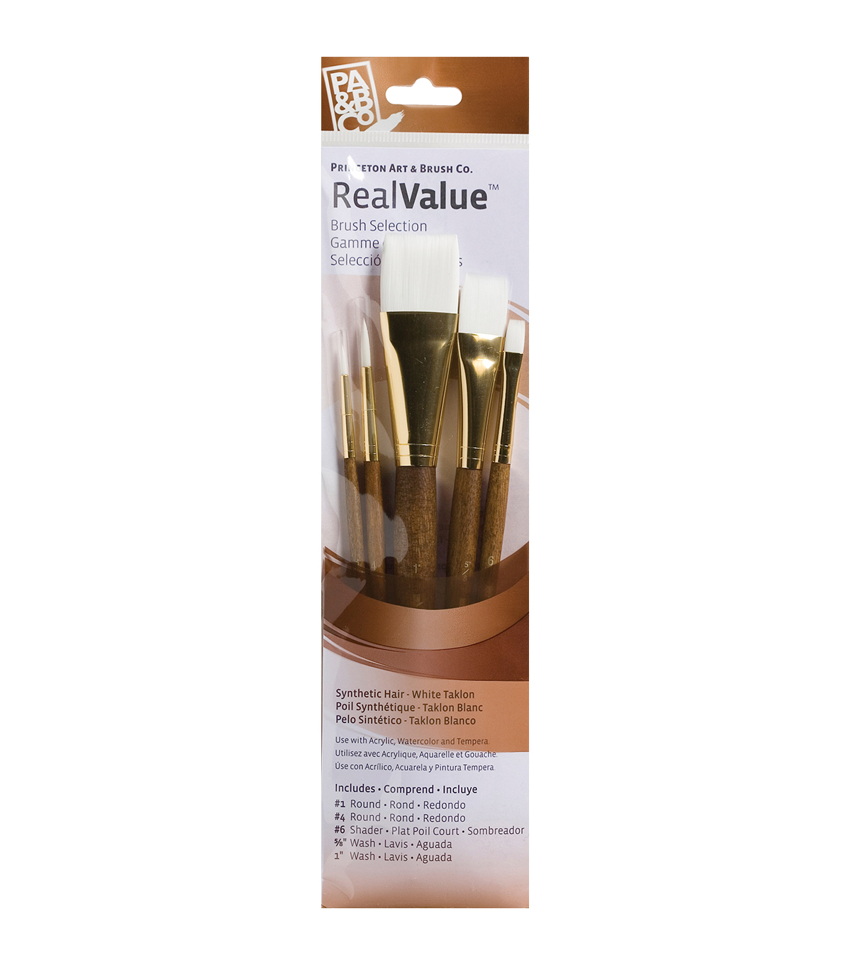 Real Value Brush Set Synthetic White Taklon 11x2-3/4 inch