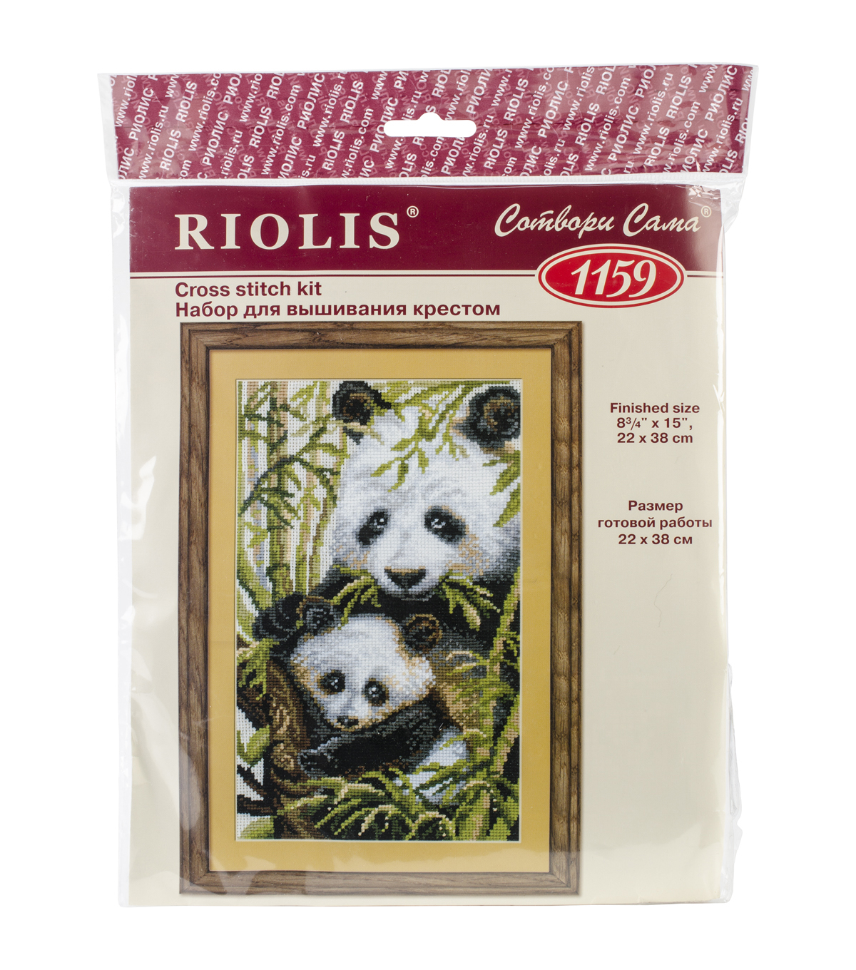 Panda With Young Counted Cross Stitch Kit-8.75\u0022X15\u0022 10 Count
