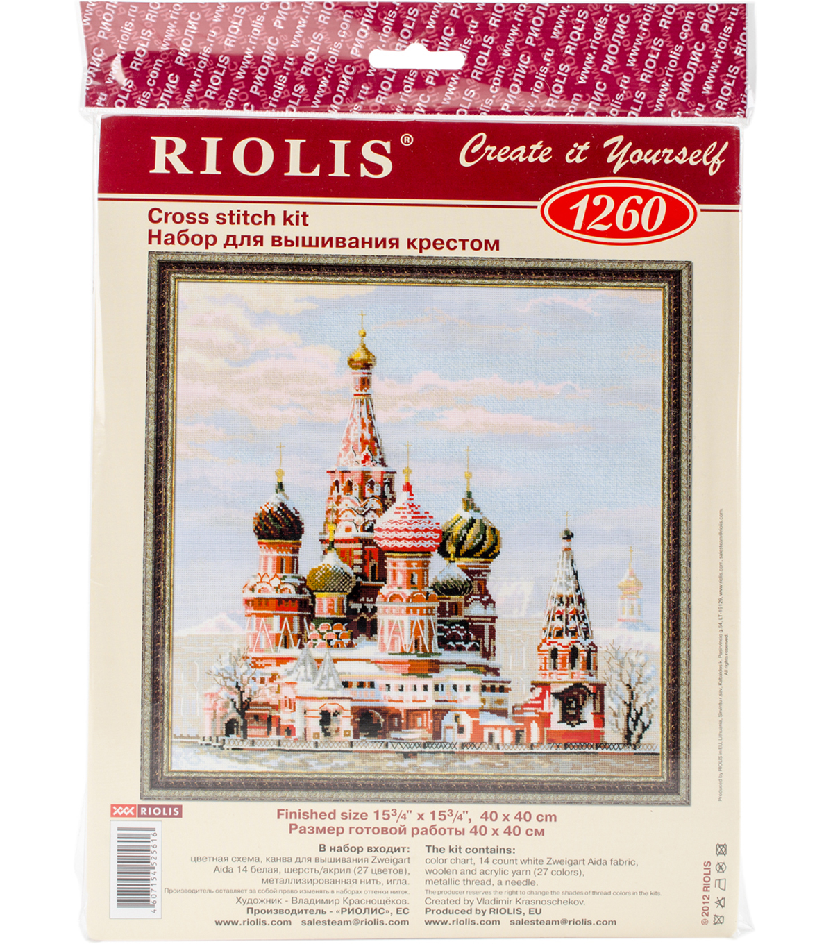 Moscow St Basil\u0027s Cathedral Counted Cross Stitch Kit