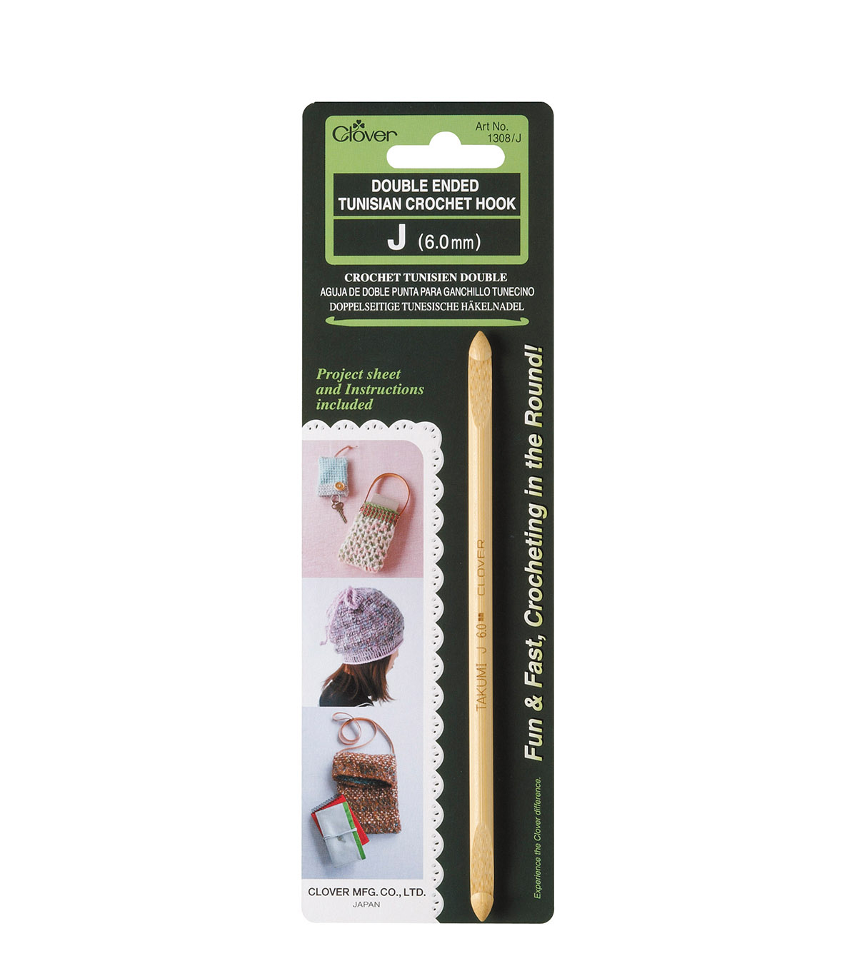 Clover Double Ended Tunisian Crochet Hook J-