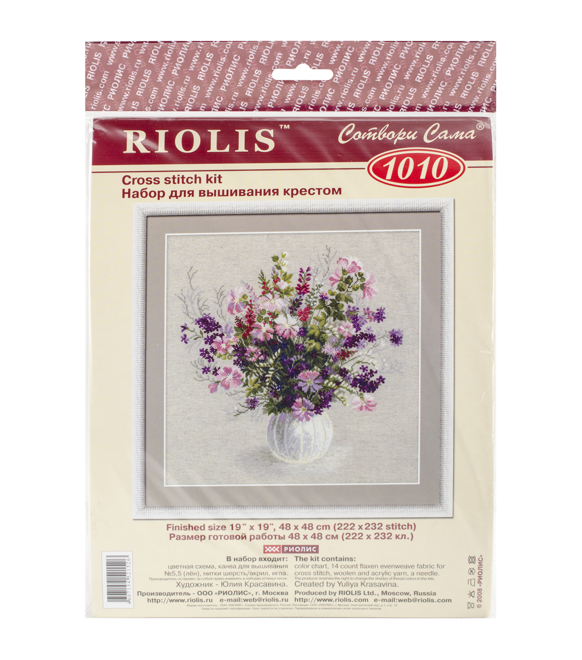 Riolis 19\u0027\u0027x19\u0027\u0027 Counted Cross Stitch Kit-Summer Bouquet