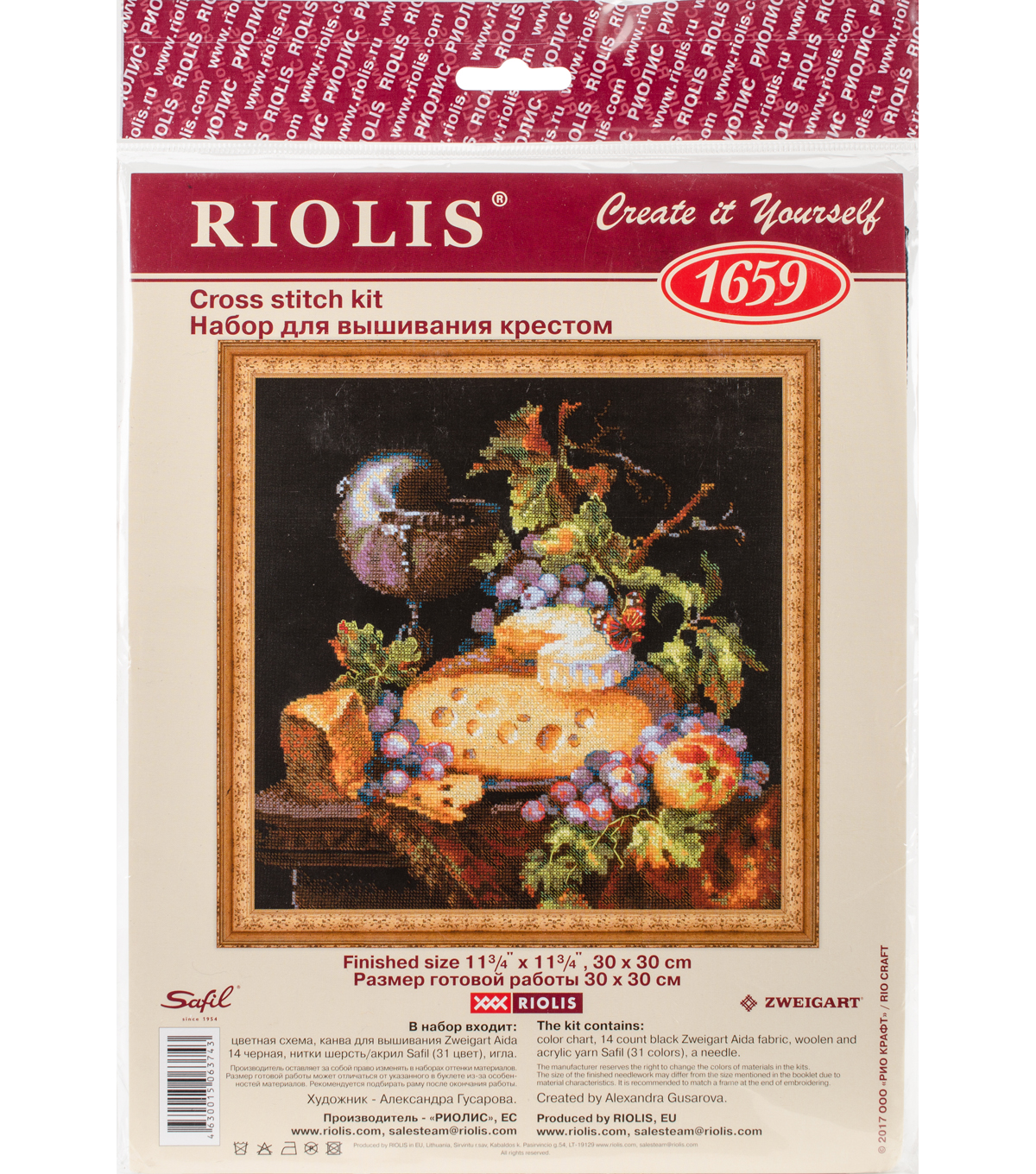 RIOLIS Counted Cross Stitch Kit 11.75\u0022X11.75\u0022-Dutch Still Life
