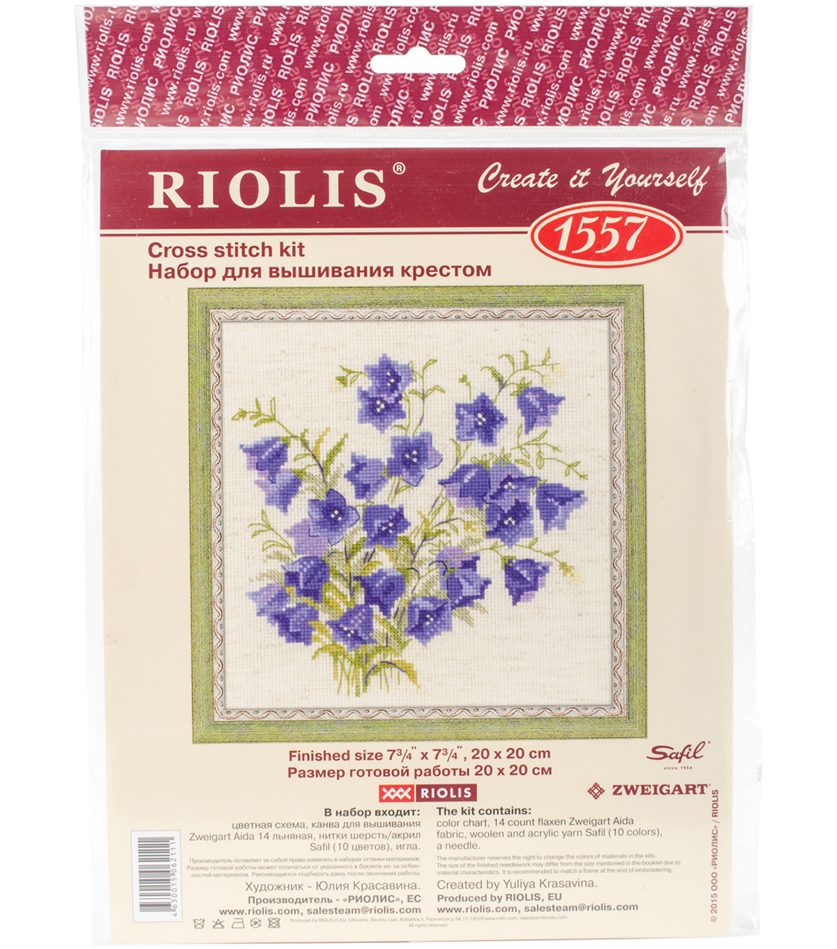 RIOLIS 7.75\u0027\u0027x7.75\u0027\u0027 Counted Cross Stitch Kit-Bellflower