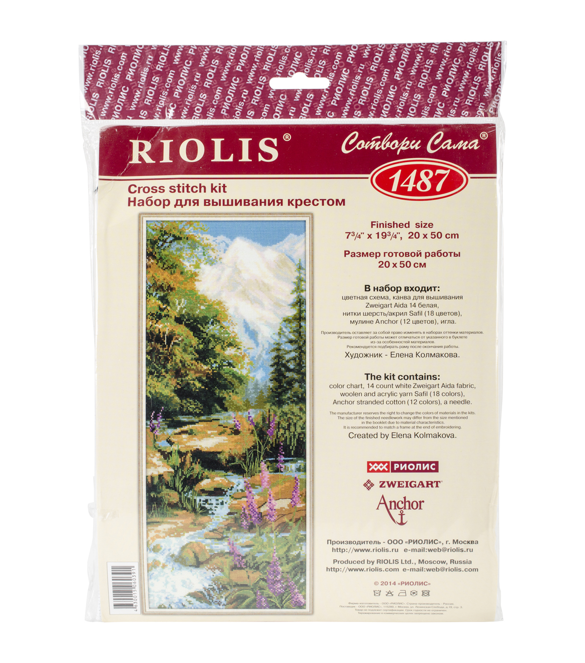 Riolis Counted Cross Stitch Kit-Mountain River