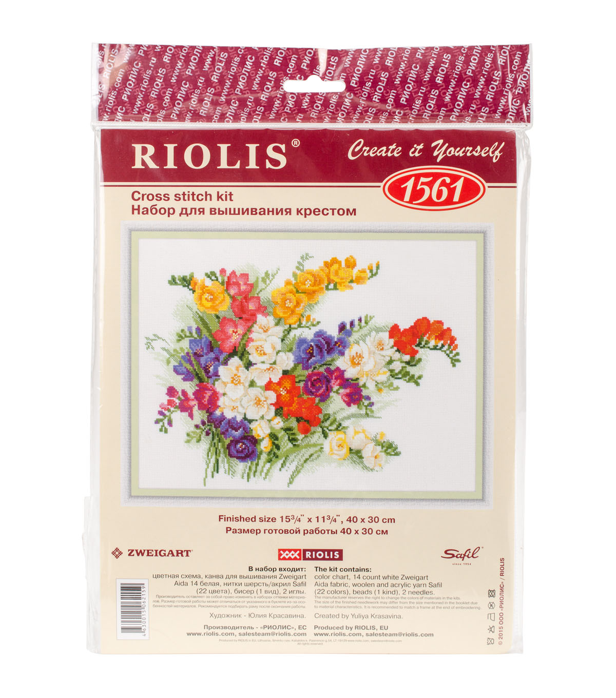 RIOLIS 15.75\u0027\u0027x11.75\u0027\u0027 Counted Cross Stitch Kit-Freesia