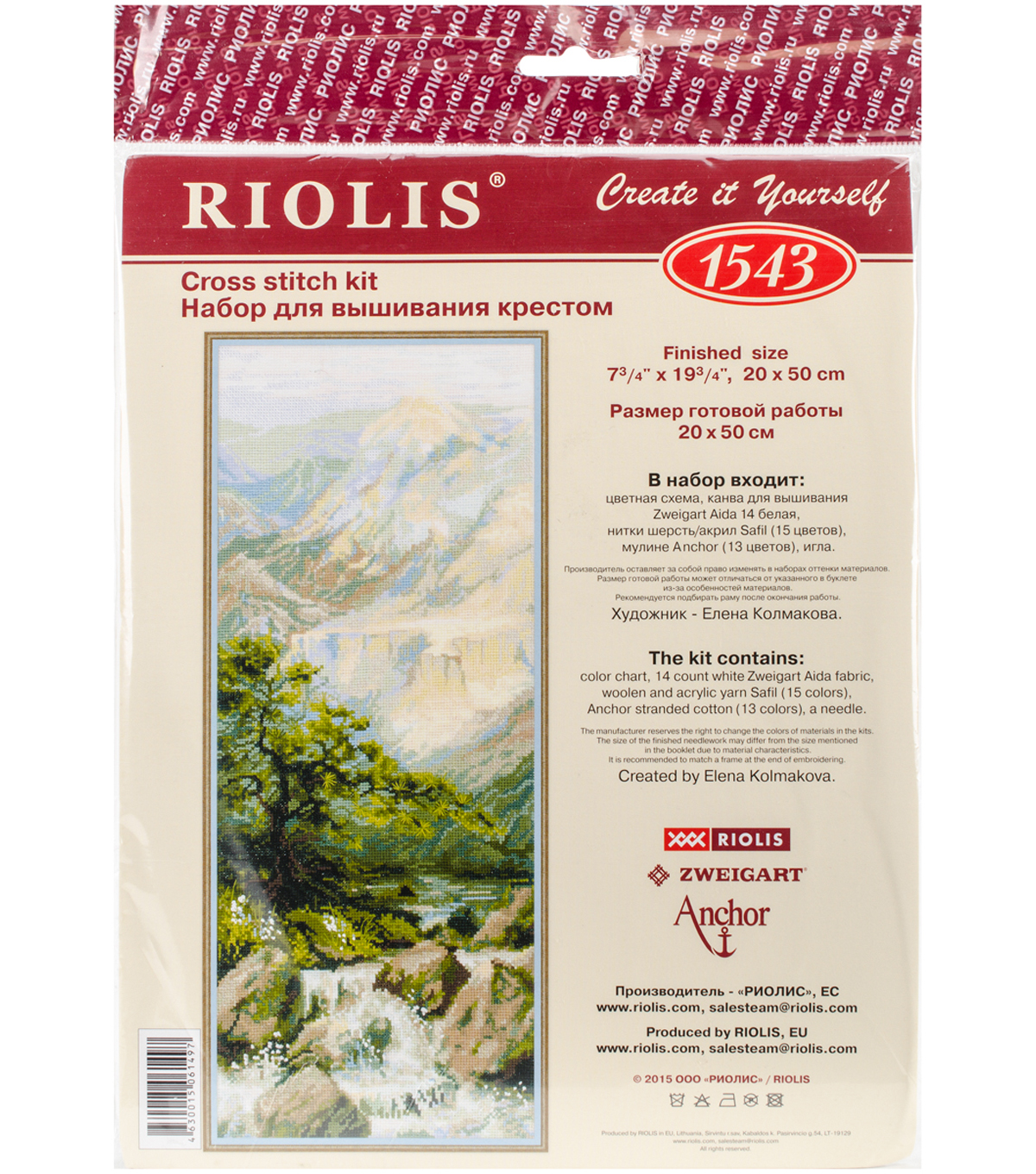 RIOLIS 7.75\u0027\u0027x19.75\u0027\u0027 Counted Cross Stitch Kit-Mountain River II