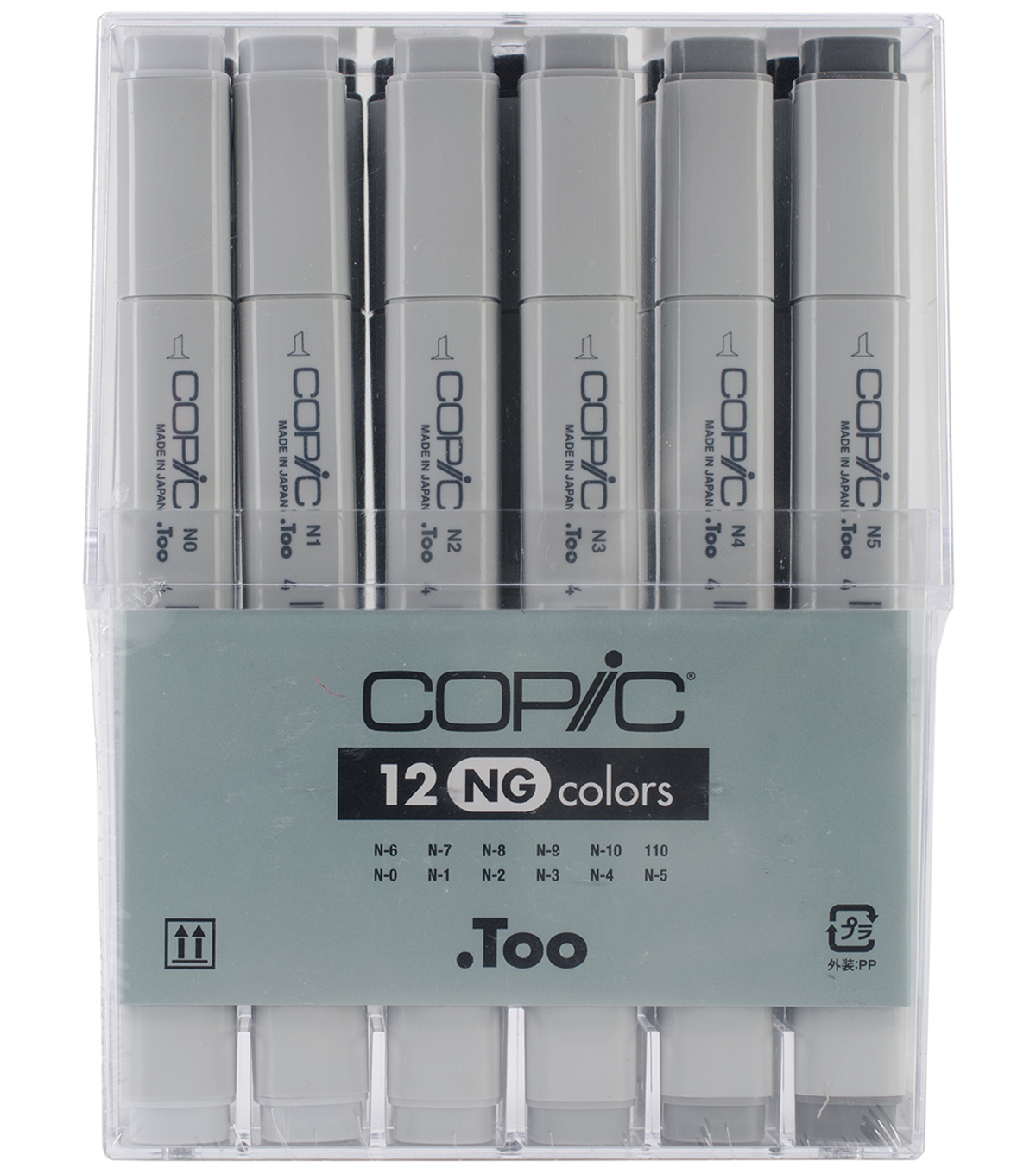 Copic Original Markers Set-Neutral Gray