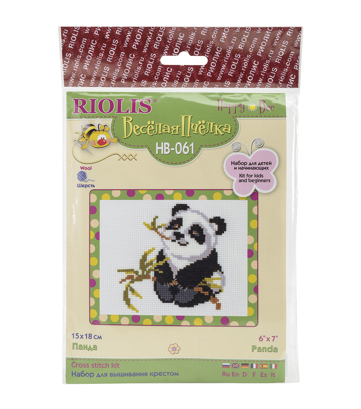 Riolis Panda Counted Cross Stitch Kit