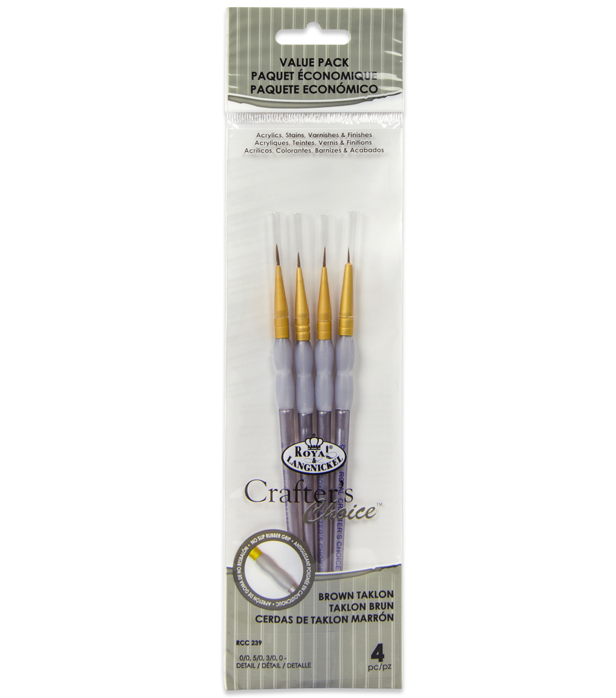 Royal & Langnickel Detail Brush Set 4pk-Brown Taklon