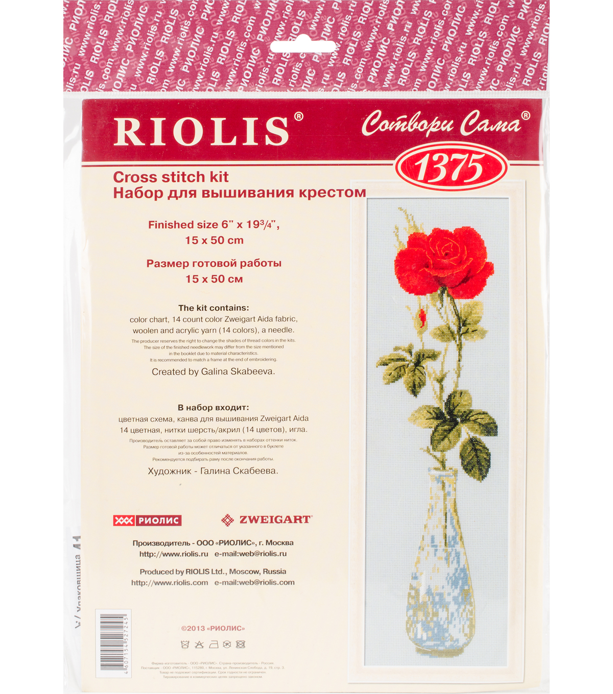 RIOLIS 6\u0027\u0027x19.75\u0027\u0027 Counted Cross Stitch Kit-Queen of Flowers
