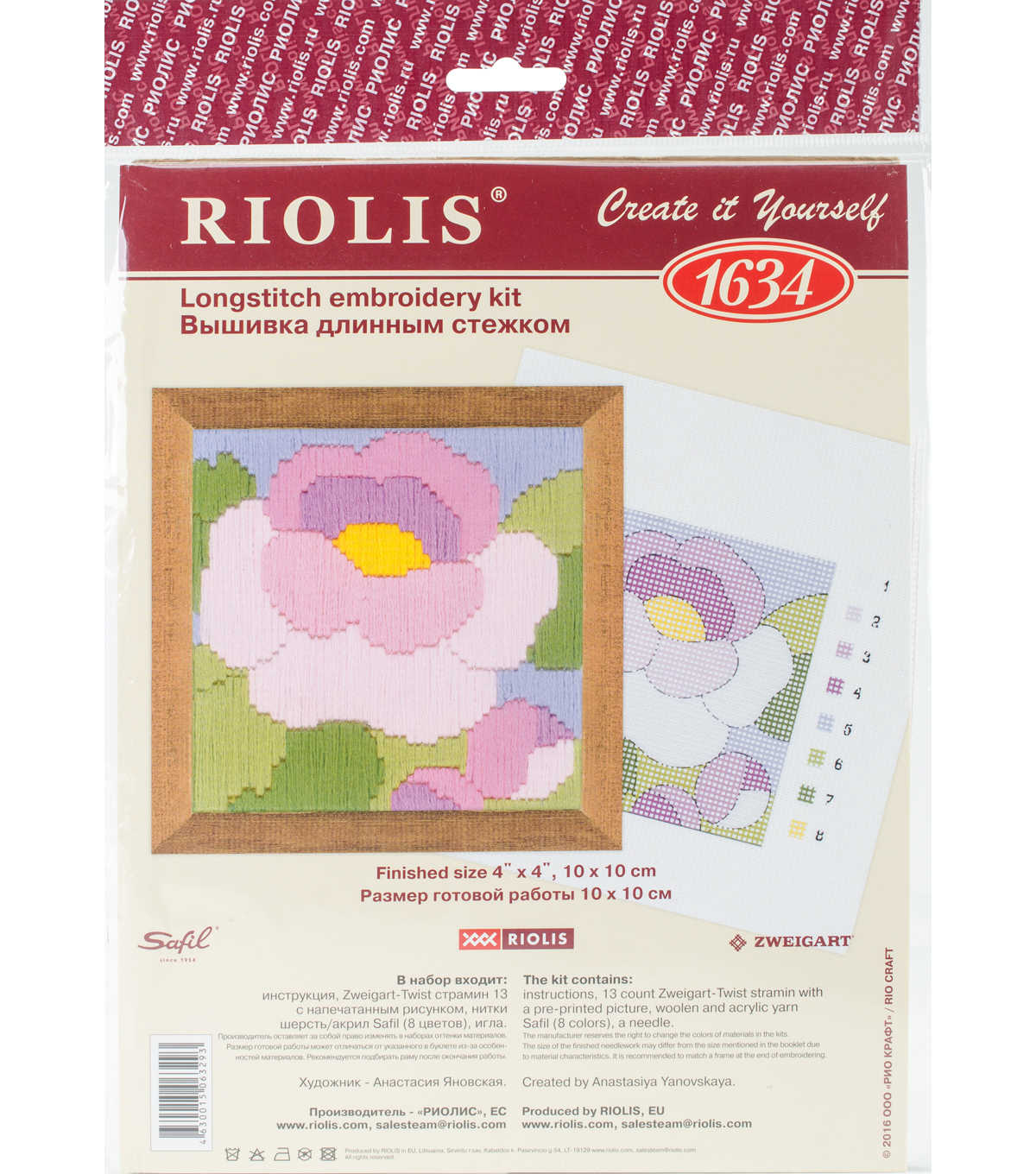 RIOLIS Create it Yourself 4\u0027\u0027x4\u0027\u0027 Longstitch Embroidery Kit-Peony