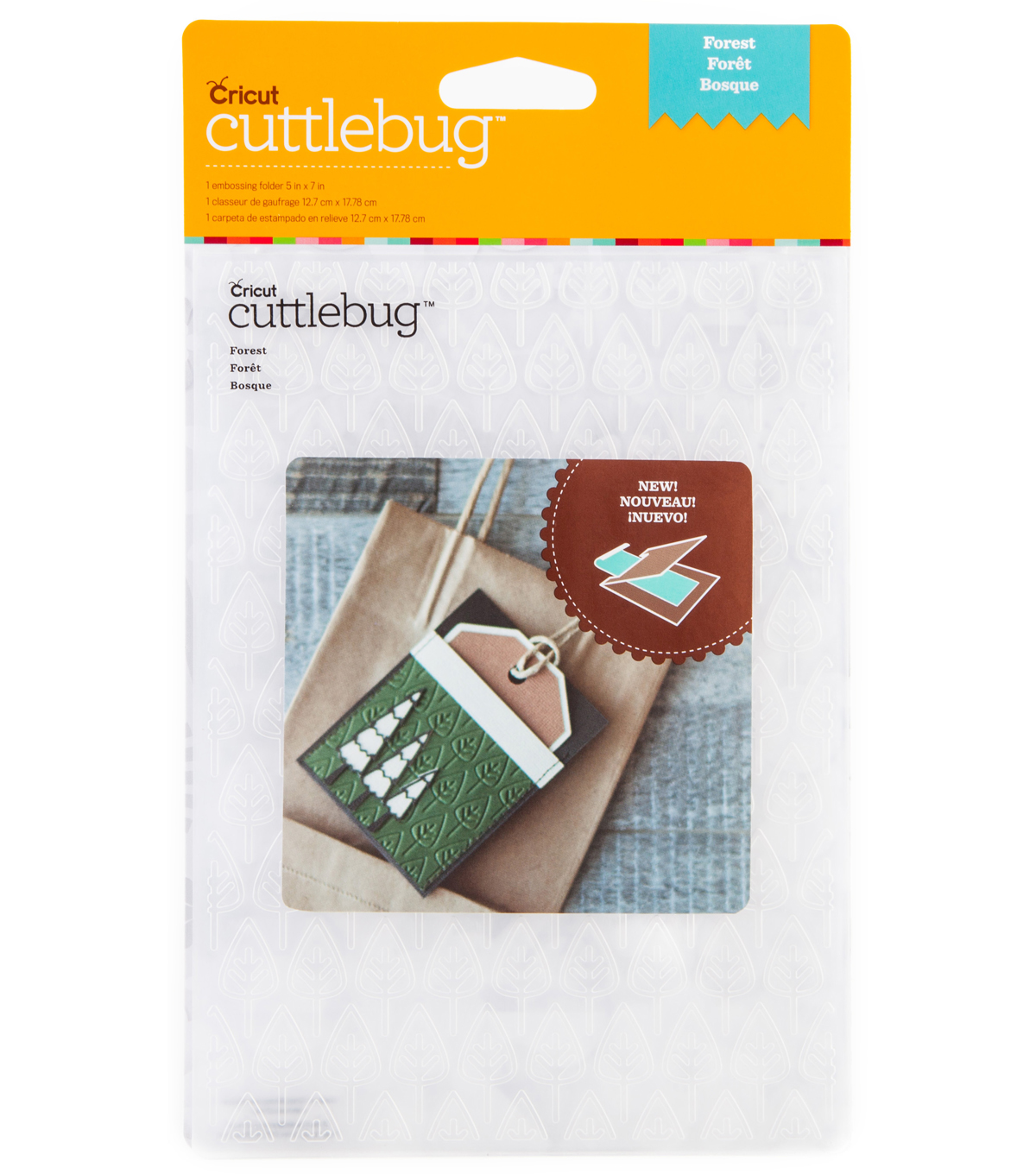 Cuttlebug Emboss 5x7 Kitchen Weave