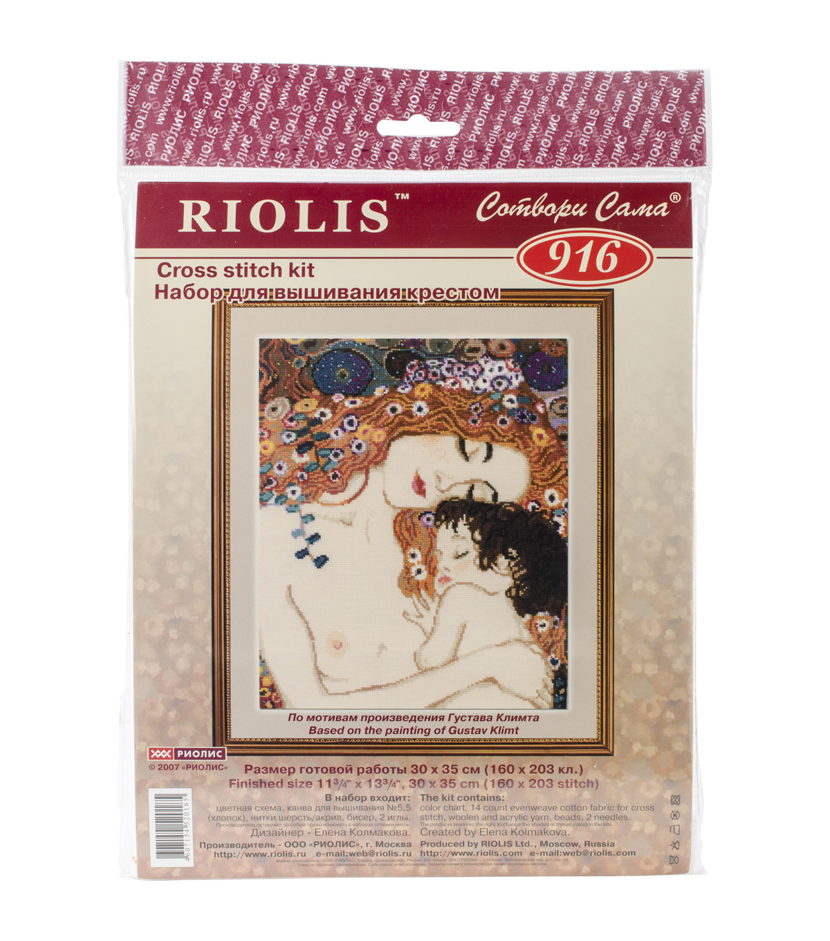 Motherly Love/G. Klimt\u0027s Painting Counted Cross Stitch Kit-11.75\u0022X13.75\u0022 14 Count
