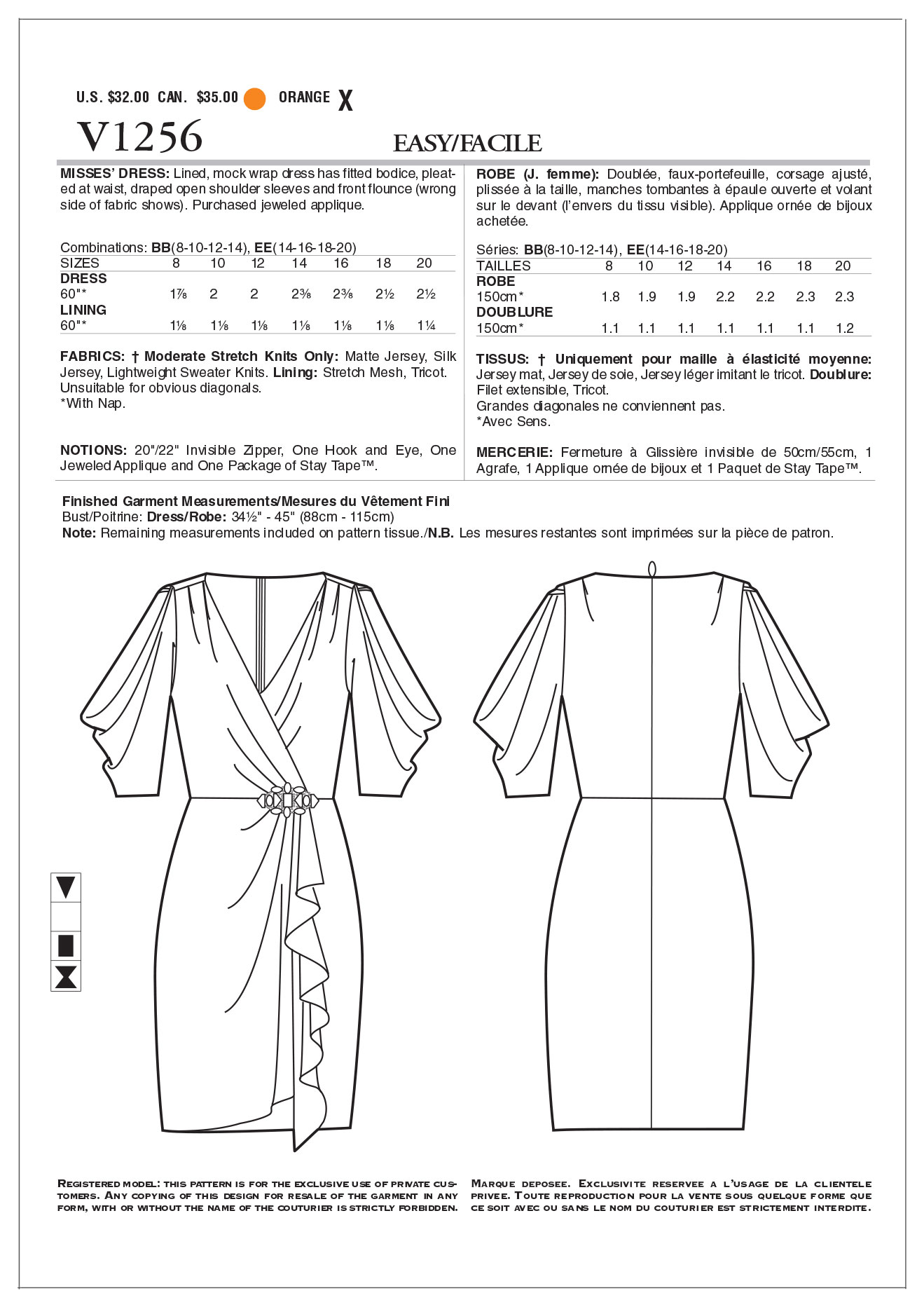 Mccall Pattern V1256 Ee (14-16--Vogue Pattern